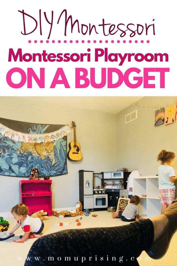 Peek Inside Our Montessori Style Playroom