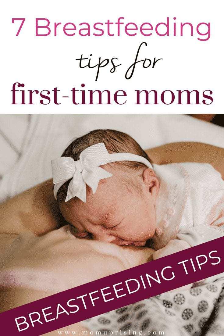 First Time Breastfeeding Tips to Establish Nursing ASAP
